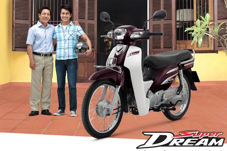 Super Dream 2013 có nhiều cải tiến về động cơ